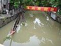 Shantou, Guangdong, China P1050118 (7477598850).jpg