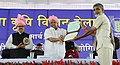 Sharad Pawar presented the certificate at the inauguration of the Pusa Krishi Vigyan Mela-2013, in New Delhi. The Minister of State for Agriculture & Food Processing Industries, Shri Tariq Anwar is also seen.jpg