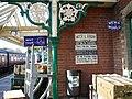 Sheringham Railway Station - geograph.org.uk - 1164591.jpg