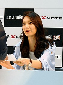 Shin Min-a at LG Cinema 3D World Festival (3)(cropped).jpg