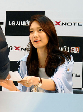 Yang (Korean surname) - Image: Shin Min a at LG Cinema 3D World Festival (3)(cropped)