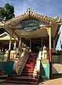 Shin Tauk Htein Pagoda.jpg