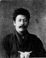 Shintaro Nishimura.png