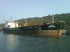 Visakhapatnam Port - A ship at the Visakhapatnam port