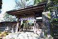 Shirahata Tenjinsha - Front Gate.jpg