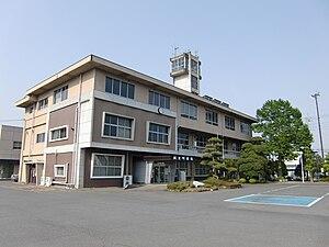Shirosato, Ibaraki - Shirosato town hall