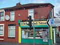 Shop, Hall Lane, Liverpool - DSC00737.JPG