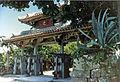 Shurei no mon Naha Okinawa.jpg