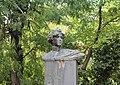 Shushanik Kurghinyan's bust, Yerevan 04.jpg