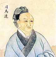 Sima Qian, he laid the ground for professional Chinese historiography more than 2,000 years ago.
