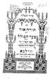 SiddurTorahOhr5656-Chelek1.pdf