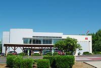 Silverton Hospital birth center - Silverton, Oregon.JPG