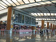 The Departure Hall of Terminal 2