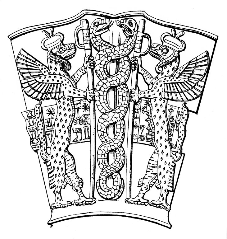 Filesketch Of Decoration Shown On Assyro Babylonian Oil Beaker