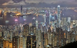 Economy of Hong Kong - Image: Skyline Hong Kong, China