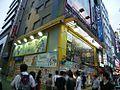 Sofmap Akihabara honten 2007-1.jpg