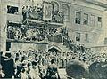 Solunska Gimnazija 11.maj.jpg