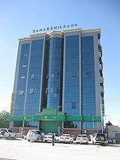 Hargeisa Wikipedia