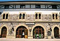 Spain Azpeitia Railway Museum.jpg