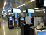 SpeedCheck kiosks in LAS Terminal 3.JPG