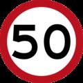 Speed limit THA B-32.png