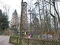 StadwaldFrankfurt Sachenhaeuserlandwehrweg Goetheturm IMG 1801.JPG