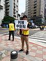 Staff Sign Visitors Line Break Point 20140705.jpg