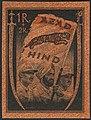 Stamp Azad Hind Orange paper.JPG