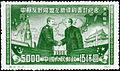 Stamp China Stalin Mao 1950 5000.jpg