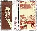 Stamp of Armenia - 1996 - Colnect 196128 - Portrait of AGriboedov.jpeg