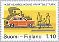 Stamp of Finland - 1979 - Colnect 46890 - Cars at pedestrians crossway.jpeg
