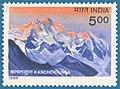 Stamp of India - 1988 - Colnect 165252 - Kanchenjunga.jpeg