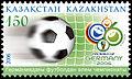 Stamp of Kazakhstan 552.jpg