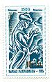 Stamp of Kyrgyzstan 064.jpg