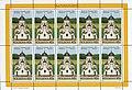 Stamp of Moldova md509s.jpg