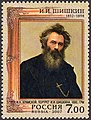 Stamp of Russia 2007 No 1160.jpg