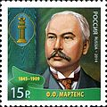 Stamp of Russia 2014 FF Martens.jpg