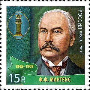 Friedrich Martens - Friedrich Martens (circa 1900) on a 2014 Russian stamp
