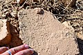 Stamped mud-brick of king Nebuchadnezzar II at Babylon, Iraq, 6th century BC.jpg