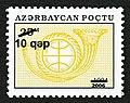 Stamps of Azerbaijan, 2006-733.jpg