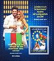 Stamps of Azerbaijan, 2011-954suvenir.jpg
