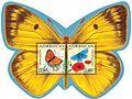 Stamps of Azerbaijan, 2014-1163-1164.jpg