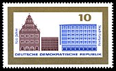 Stamps of Germany (DDR) 1965, MiNr 1126.jpg