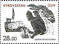 Stamps of Kyrgyzstan, 2009-581.jpg