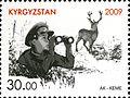 Stamps of Kyrgyzstan, 2009-582.jpg