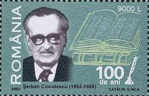 Șerban Cioculescu - Image: Stamps of Romania, 2002 17