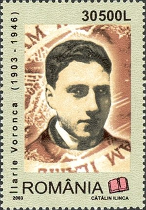Ilarie Voronca - Ilarie Voronca on a 2003 Romanian stamp