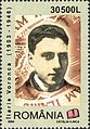 Stamps of Romania, 2003-39.jpg