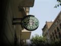 Starbucks (8335620379).png