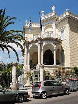 Museo de Arte Cicládico